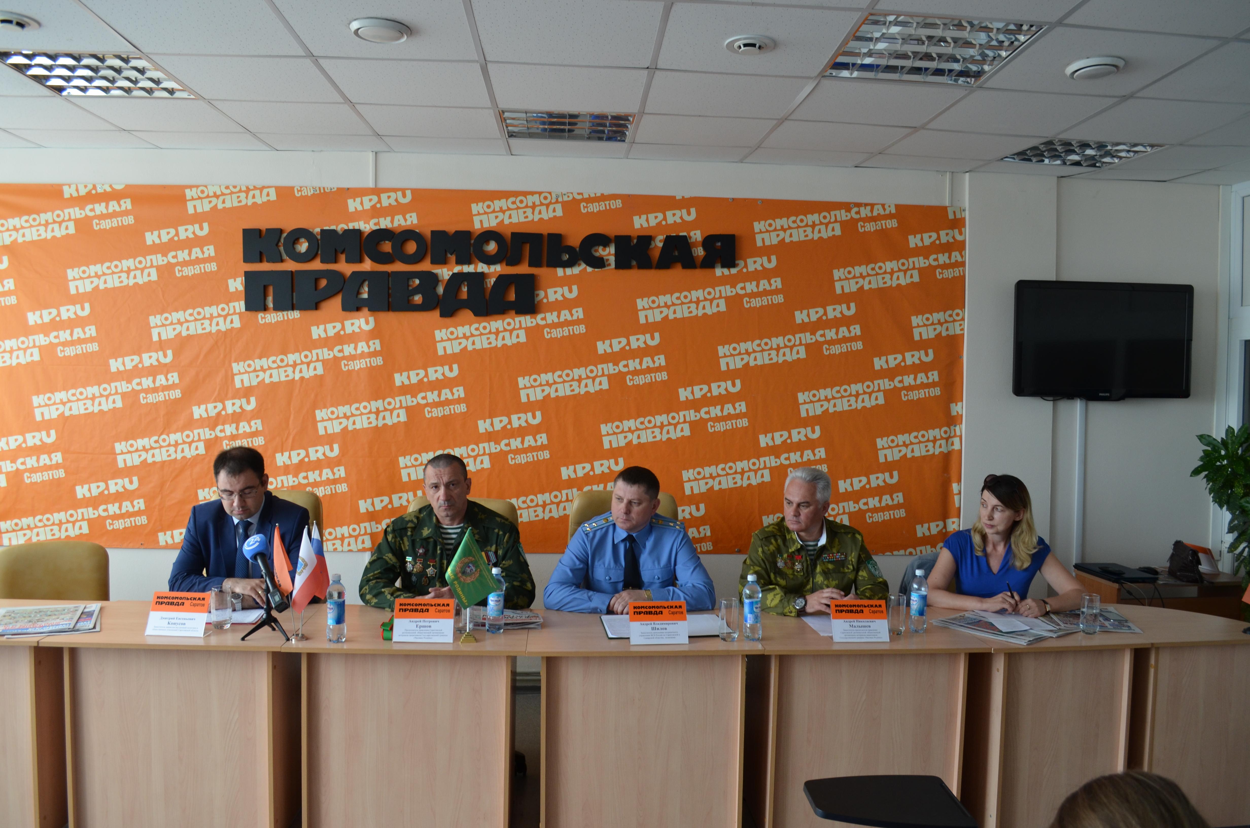 Конференция посвященная 100-летию со дня учреждения пограничной охраны в России
