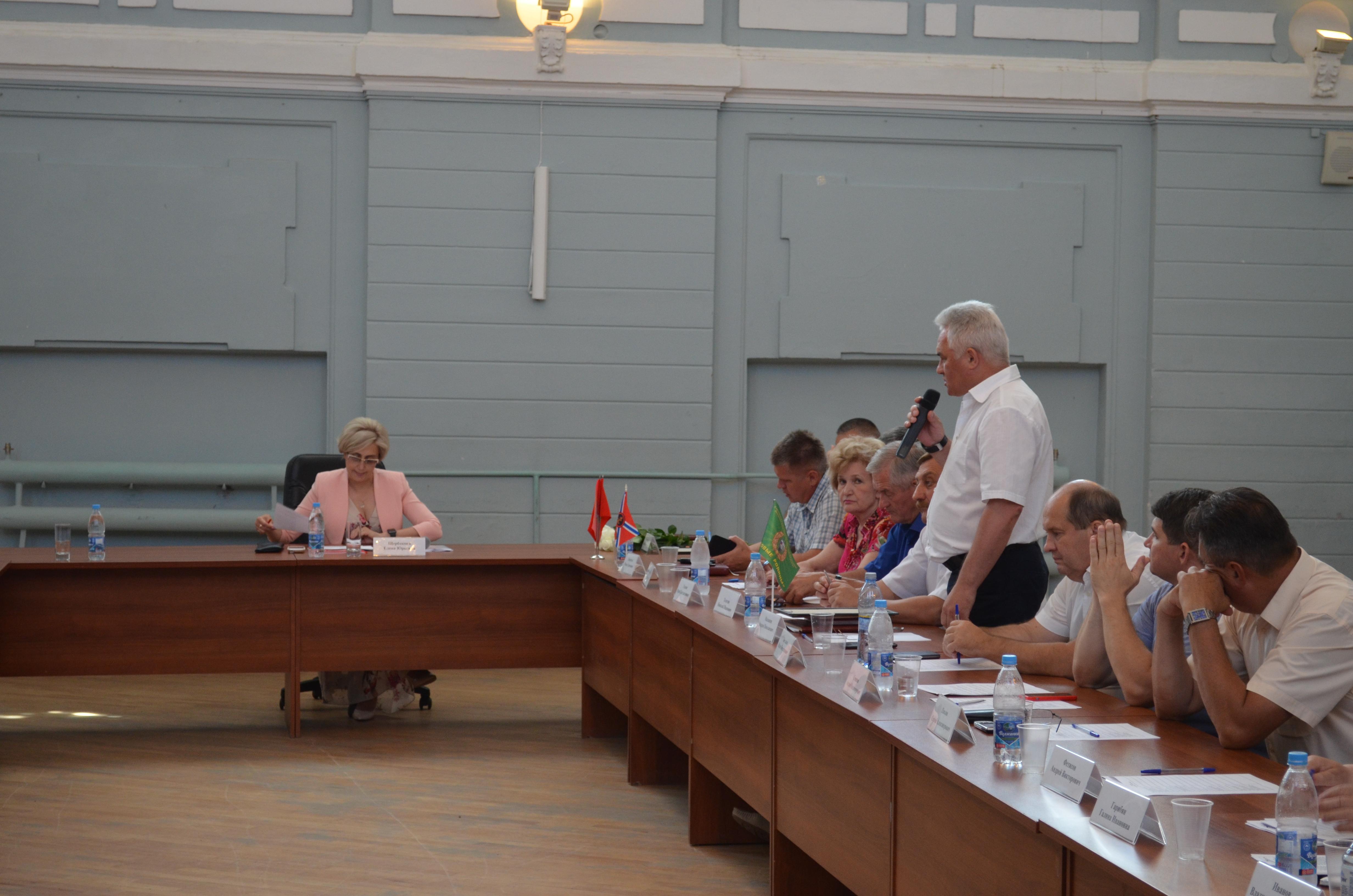 Совещание о создании координационного совета