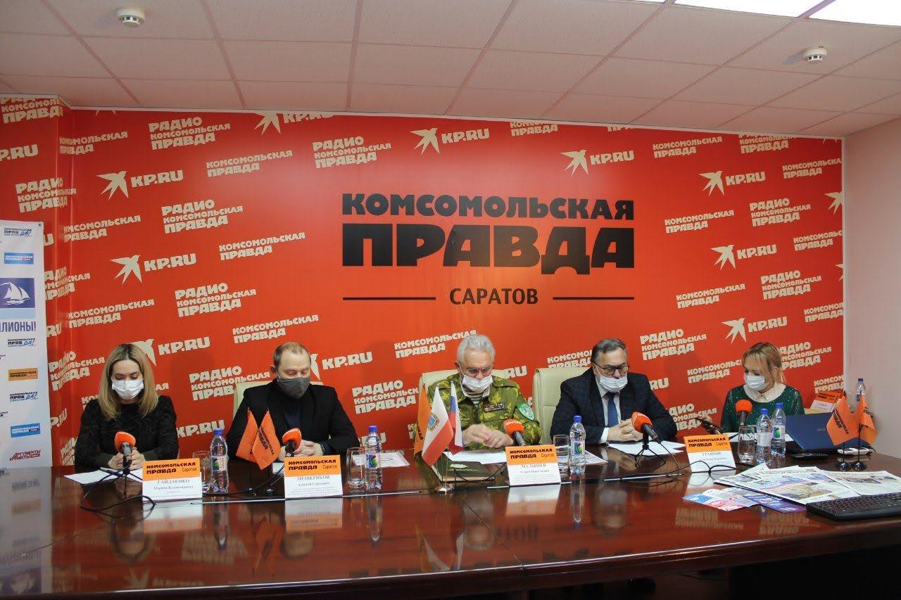 Брифинг в пресс-центре «Комсомольская Правда -Саратов»